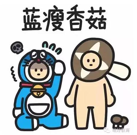 动漫 卡通 漫画 头像 464_460