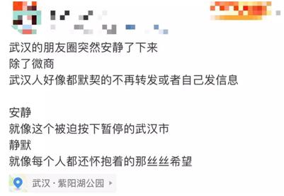 """杭州新世界日语培训_抗疫日记丨身在武汉的明好""""里美""""老师:我们静等春暖花 ..."""